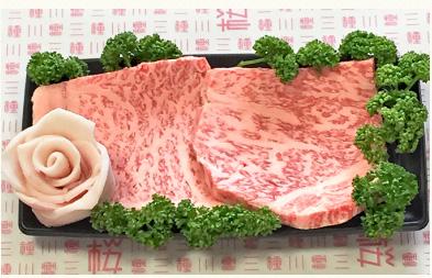 ふるさと納税 秋田 牛肉