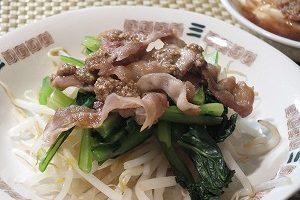 豚バラ肉のカリカリ焼き 作り方