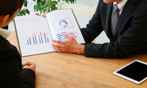 定期保険と終身保険