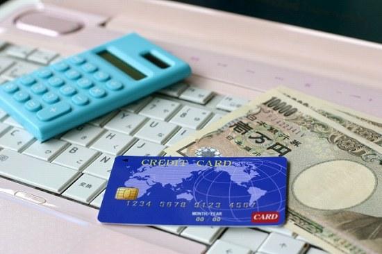 クレジットカード お得