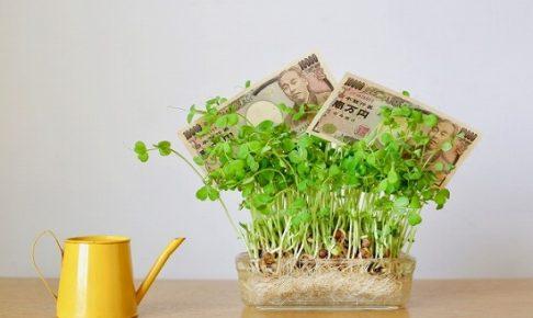 投資信託 メリット