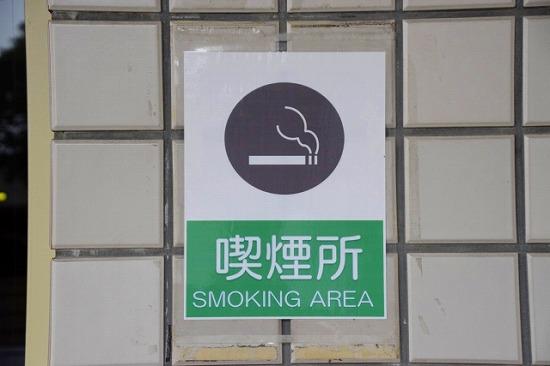 加熱式タバコ メリット